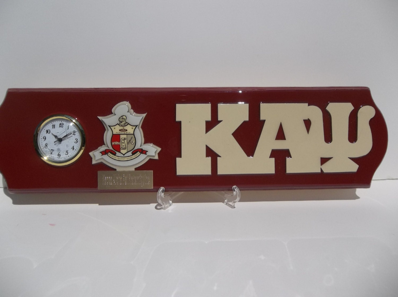 Kappa Alpha Psi Brand Kappa Alpha Psi Spirit Trophy