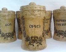 Canisters, Kitchen canisters, set of 6, Canisters set, Storage boxes,Tin boxes,