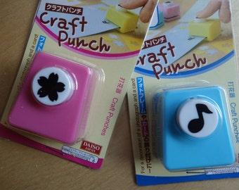 Japanese Craft Paper Punches Sakura/Cherry & Note