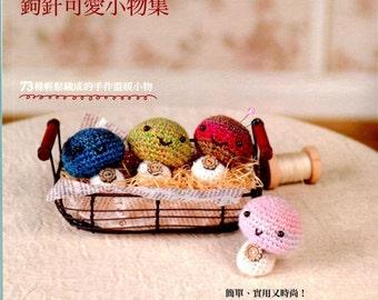 Сrochet accessories - crochet pattern - japanese crochet ebook - pattern - PDF - Instant Download