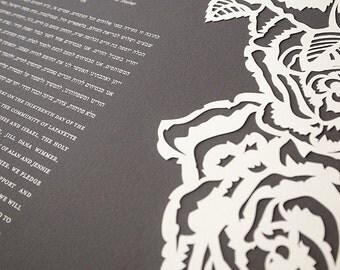 Sale: Ketubah Papercut by Jennifer Raichman - Ruffled Flowers