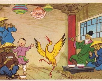 "Postcard Illustration by Vinokurov, Shvartsman for Chinese Tale ""The Yellow Stork"" - 1959, Izogiz"