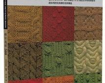Japanese Kniting Patterns Book 500 (Chinese Version) Handmade Handcraft