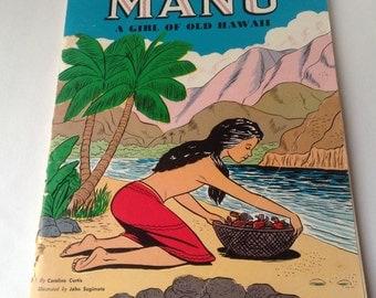 "Manu ""A Girl Of Old Hawaii"" by Caroline Curtis"