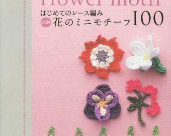 Japanese crochet ebook - crochet motif patterns - crochet edging patterns - crochet ebooks - PDF - instant download