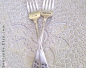 I Do Me Too Wedding Forks ~ Personalized Bridal Gifts ~ Wedding Gifts ~ His and Hers ~ Mr & Mrs ~ Hand Stamped Keepsakes