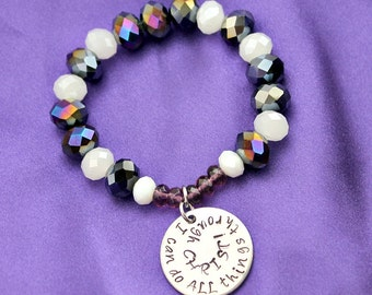 I Can Do All Things scripture spiral hand stamped bracelet