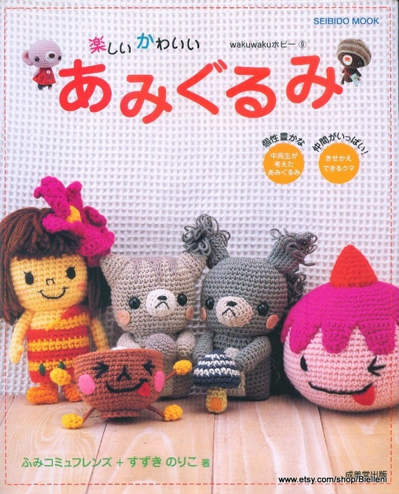 Amigurumi Mook Japanese eBook Pattern AMI03 Instant by ...