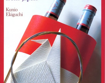 Gift Wrapping - Creative Ideas from Japan by Kunio Ekiguchi
