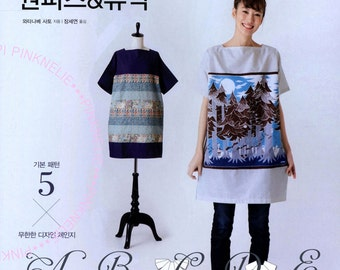 Sato Watanabe - Straight Stitches DRESS n TUNIC - Craft Book