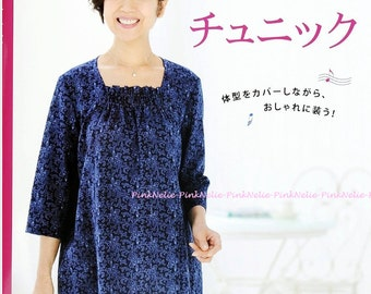 Grandmother's Tunic n37486 Japanese Craft Book