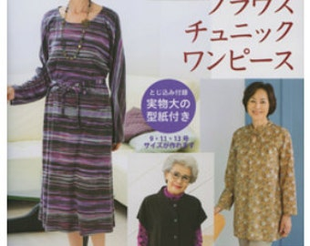 Grand Mother Blouse and Tunic Dress n3859 - Japanese Craft Book
