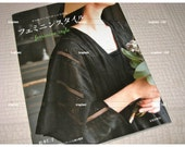 Japanese Sewing Pattern Book Sewing Feminine Style dresses, tunics, skirts