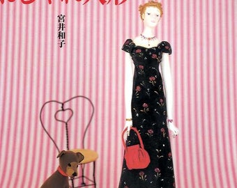 Soft CLAY Dolls - Japanese Craft Book
