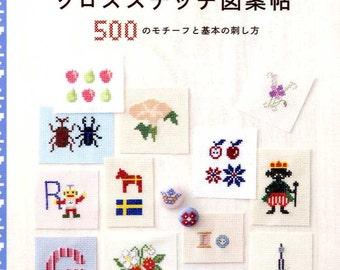 Cross Stitch Designs 500 - Japanese Craft Book