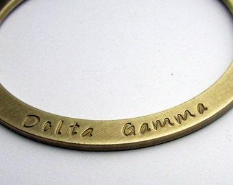 Sorority Bracelet, Greek Jewelry, Hand Stamped, Sorority Name, Sorority Letters, GREEK OCTAVIA by E. Ria Designs