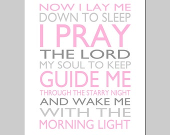 Now I Lay Me Down To Sleep Prayer Nursery Art Quote - 8x10 Print - CHOOSE YOUR COLORS