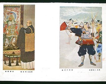 Vintage Japanese Print Magazine Cut Out Samurai and Monk Small Size