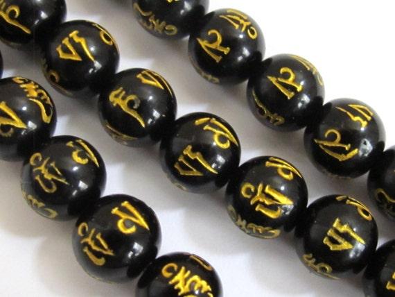 8 Beads-Tibetan om mantra etched black agate quartz beads 10 mm - GM230Ax