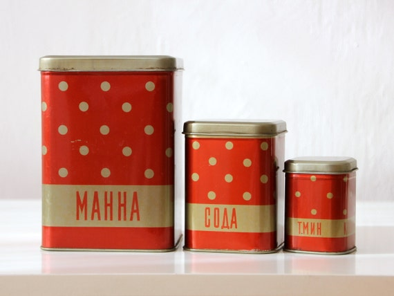 Beautiful dotted tin canisters from Soviet Union, set of 3, nesting, polka dot, for manna, backing soda and carawayl storage