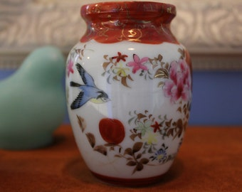 Japanese Ginger Jar with Flowers