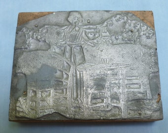 Printers Wood Block Stamp - Lady Arrangeing Flowers on a Table - 3 1/2 x 4 1/2 inches - Vintage - N