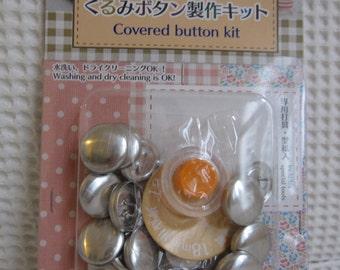 18mm Fabric Covered Button Starter Kit