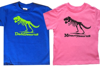 Set of 2 Mommysaurus Daddysaurus T Rex Shirts - pick your colors!