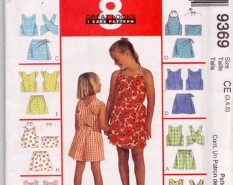 McCall's 9369 Children's Tops, Shorts and Skort Sets Pattern, UNCUT, Size 3-4-5, Summer, 8 Great Looks, Fun, Halter, Criss Cross Back