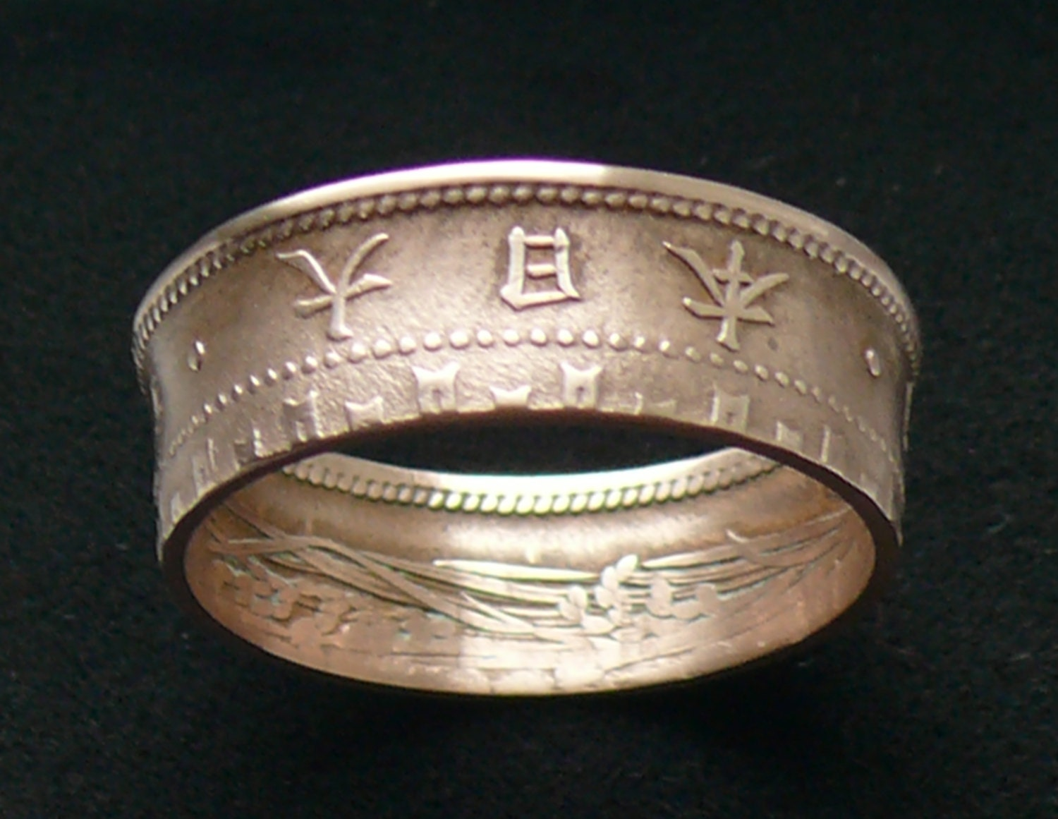 Men's Bronze Coin Ring 1901 Japan 1 Sen Ring By. Mens Three Wedding Rings. Cognac Engagement Rings. Compassion Rings. Kris Humphries Ring Engagement Rings. Agnes Scott Rings. Diamond Indian Wedding Rings. Vow Renewal Wedding Rings. Okstate Rings