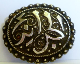 Vintage Solid Silver Islamic Ethnic Symbol Tribal Brooch or Pin
