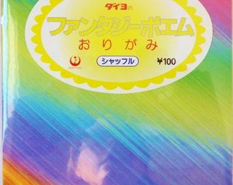Origami Paper -24 Sheets of diagonal streak rainbow origami paper - 12x12 cm origami paper