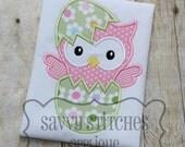 Owl Egg Machine Embroidery Applique Design