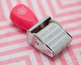 Roller Stamp - 12 Phrases - Yes Please - Amy Tangerine - American Crafts - 043658