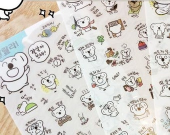 Koala Sticker - 6 Sheets