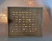 72 Names of God Chart Light Box. Kabbalah Art. Kids Room. Living Room Decoration. Hebrew