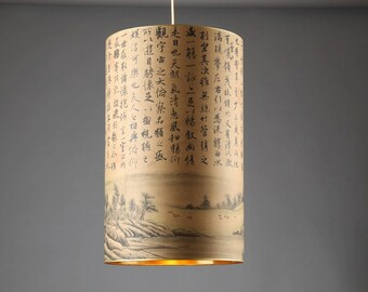 """Ceiling Lamp """" ancient Chinese calligraphy 1"""""""