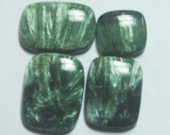 set of 4 silvery green seraphanite cabochons