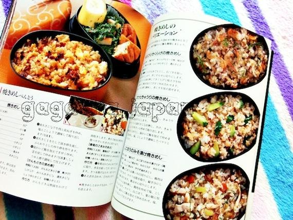 japanese food bento cooking book japan washoku recipe lunch box from gagashajapan on etsy studio. Black Bedroom Furniture Sets. Home Design Ideas