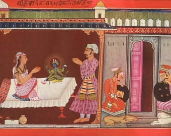 The Birth of Krishna ... Indian Miniature Painting printed reproduction, 1959