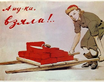"WW2 Russian Soviet Leningrad ""Come on, lend a hand"" big poster"