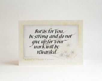 Christian Card with Handwritten Calligraphy, Encouragement for Hard Workers, Featuring Bible Verse 2 Chronicles 15v8