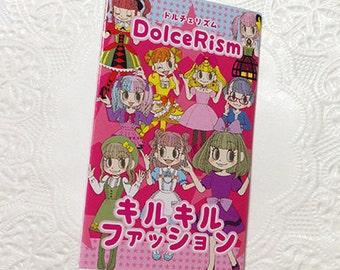 "Miniature book "" Kiru-Kiru-Fasion """