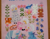 Vintage Japanese Embroidery and Applique Designs (Japanese Craft Book)