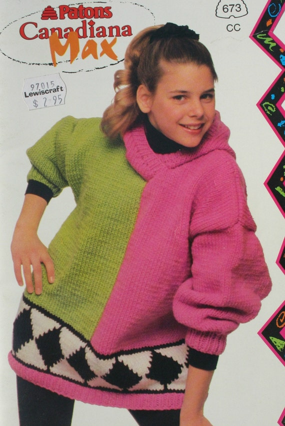 Patons Knitting Patterns Children : Sweater Knitting Patterns Kids Canadiana Max Beehive Patons