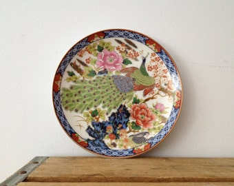 Decorative Plate - Assiette Decorative Murale - Decoree Main - Fabrique au Japon