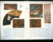 Japanese Print - Vintage Japanese Magazine - Magazine Insert - Magazine Cut Out Paintings of the Momoyama Era 1573–1603 Military Period