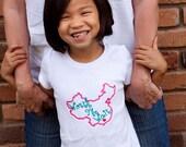 China Adoption Shirt...Worth the Wait Adoption Shirt...Adoption Awareness Shirt