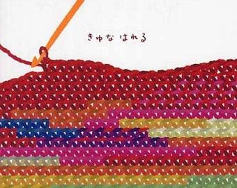 Japanese Crochet Pattern Book by Kiyuna Hareru - Natural and Colorful Knit Clothes & Zakka Goods - Spring, Summer, Autumn, Winter - B675