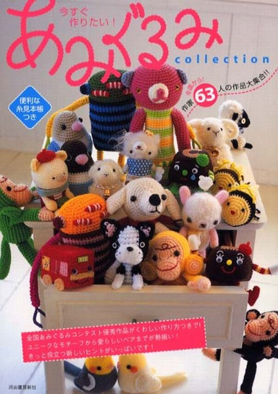 Hoooked Amigurumi Vol 1 : Items similar to Amigurumi Collection Vol.1, Japanese ...